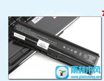 笔记本电脑电池修复的方法
