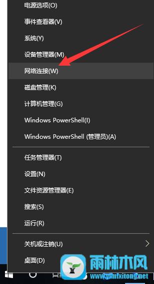 win10如何关闭自动更新